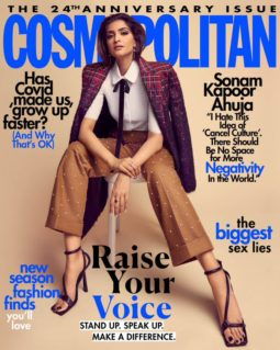 Sonam Kapoor Ahuja On The Covers Of Cosmopolitan
