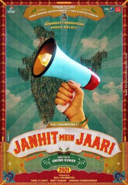 First Look Of The Movie Janhit Mein Jaari