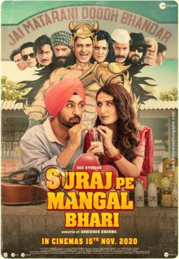 First Look Of Suraj Pe Mangal Bhari