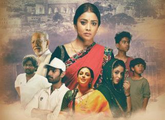 Trailer of Shriya Saran, Shiva Kandukuri and Priyanka Jawalkar starrer Gamanam unveiled