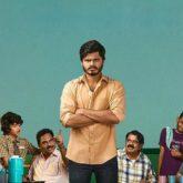 Middle Class Melodies: Vijay Deverakonda and Rashmika Mandanna unveil the trailer of the Anand Deverakonda and Varsha Bollamma starrer