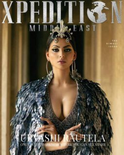 Urvashi Rautela On The Covers Of Xpedition Magazine