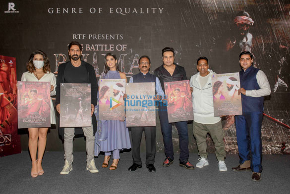 Photos Arjun Rampal, Sunny Leone and others launches the first (0001)