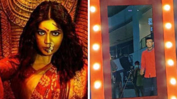 Amazon Prime Video installs magic mirrors to introduce Durgamati; fans can experience Durgamati's Haveli as well