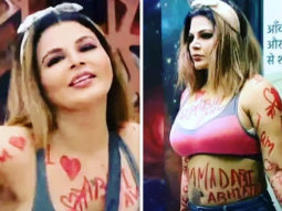 Bigg Boss 14 Rakhi Sawant writes Abhinav Shukla's name all over her torso, leaving him and his wife Rubina Dilaik disgusted