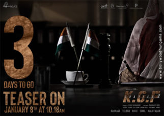 First Look Of K.G.F – Chapter 2