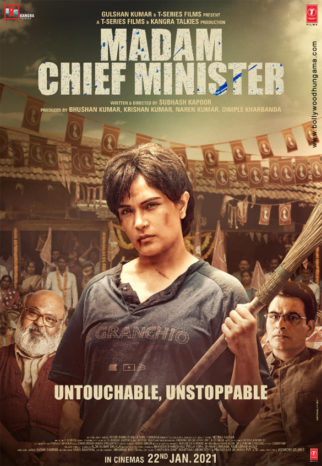 First Look Of Madam Chief Minister
