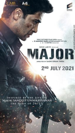 First Look Of Major