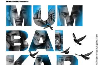 First Look Of Mumbaikar