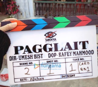 On The Sets Of The Movie Pagglait