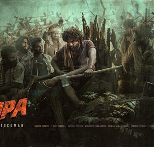 First Look Of Pushpa