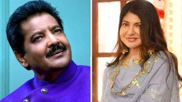 Udit Narayan and Alka Yagnik reunite for 'Bailgadi' from Pankaj Tripathi starrer Kaagaz