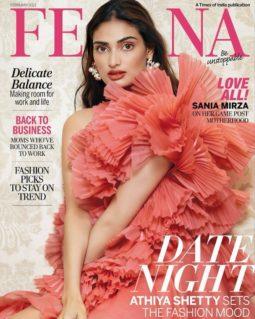 Athiya Shetty On The Cover Of Femina