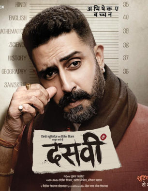 First Look Of The Movie Dasvi