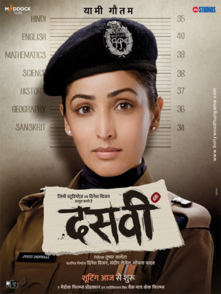First Look Of Dasvi