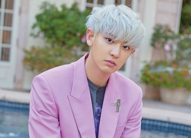 EXO's Chanyeol to enlist in military on March 29