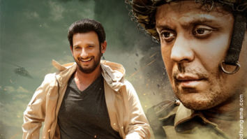 First Look Of Fauji Calling