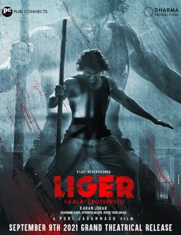 First Look Of The Movie Liger