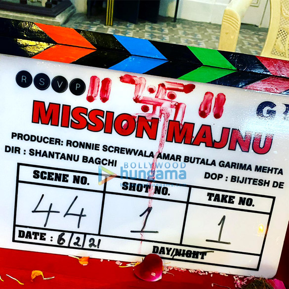 Mission Majnu