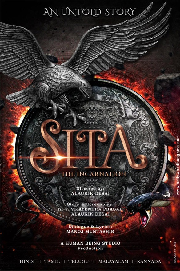 First Look Of Sita – The Incarnation