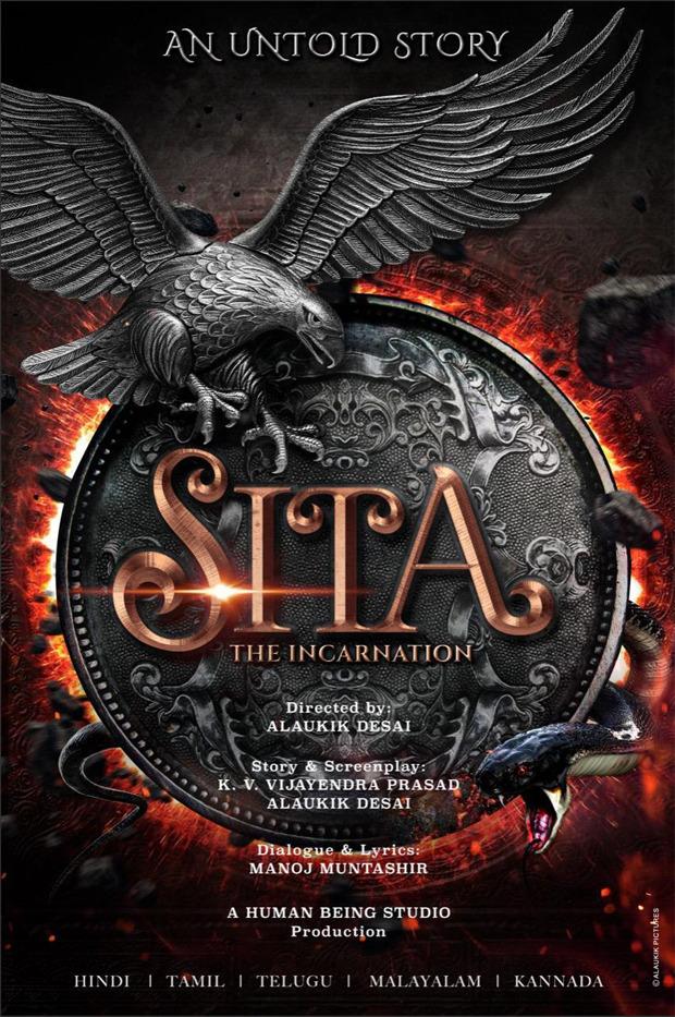Magnum opus Sita - The incarnation announced, Baahubali's KV Vijayendra Prasad and Alaukik Desai to pen the script