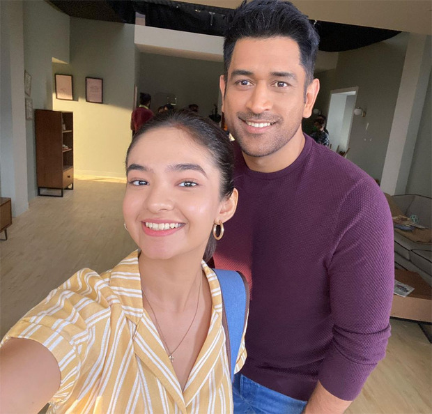 Anushka Sen to feature in new advert with cricketer MS Dhoni for Orient Electric