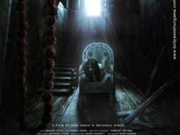First Look of the Movie Intezaar Koi Aane Ko Hai...