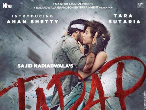 First Look Of Tadap