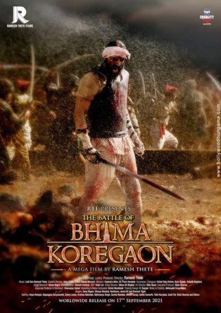 First Look Of The Movie The Battle Of Bhima Koregaon
