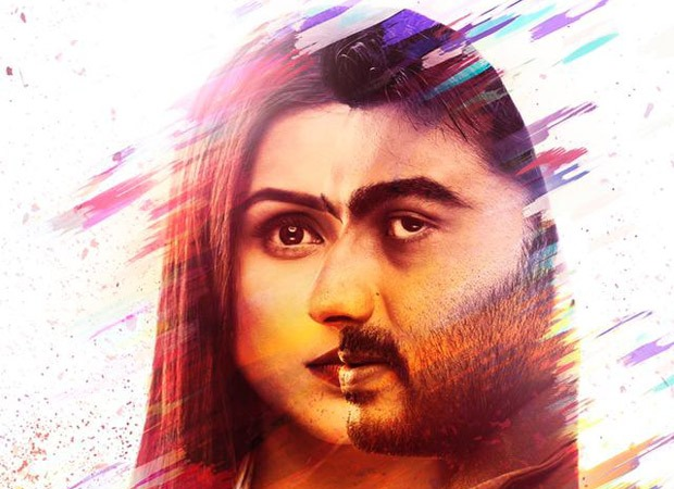 Arjun Kapoor and Parineeti Chopra starrer Sandeep Aur Pinky Faraar trailer to be out on March 9