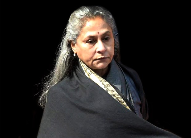 """It is bad mindset, encourages crimes against women"" – Jaya Bachchan reacts to Uttarakhand CM's comment on ripped jeans"