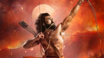 SS Rajamouli presents first look poster of Ram Charan as Alluri Sita Ramaraju