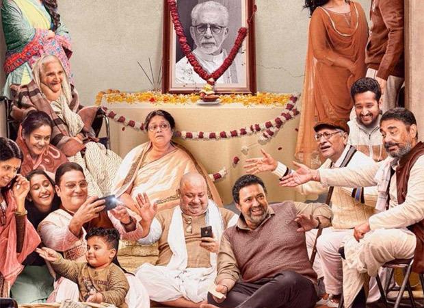 इस तारीख को नेटफ्लिक्स पर रिलीज़ होने के लिए रामप्रसाद की तहरवील