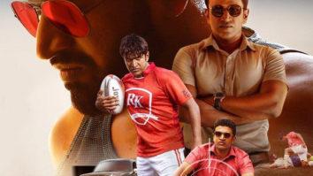 Amazon Prime Video announces the digital premiere of Puneeth Rajkumar, Prakash Raj and Dhananjaya starre Yuvarathnaa