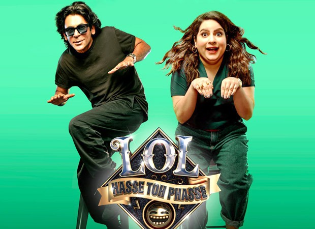 """Sunil Grover shares,""""our only intention was to make everyone laugh,"""" ahead of the upcoming show LOL- Hasse toh Phasse on Amazon Prime Video"""