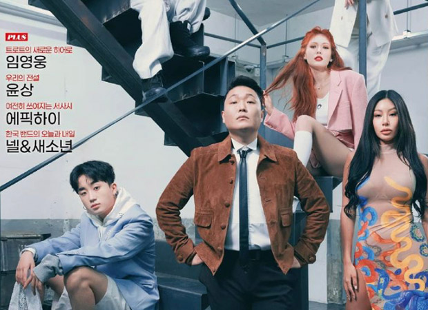 PSY, Jessi, HyunA, Dawn, Heize and D.Ark feature on the first cover of Rolling Stone Korea : Bollywood News – Bollywood Hungama