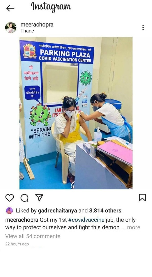 SHOCKING Section 375 actress Meera Chopra poses as a frontline worker and gets vaccinated deletes post after controversy erupts 2 Crime Today News