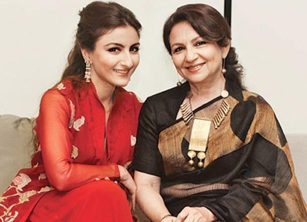 मां-बेटी की जोड़ी शर्मिला टैगोर और सोहा अली खान को चैरिटी के लिए अपने निजी सामानों की नीलामी करने के लिए