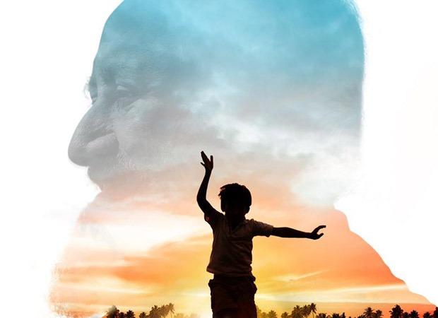 आध्यात्मिक नेता गुरुदेव श्री श्री रविशंकर के जन्मदिन पर, महावीर जैन और लाइका ग्रुप ने फिल्म का शीर्षक 'ए 1' घोषित किया