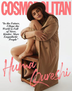Huma Qureshi on the cover of Cosmopolitan