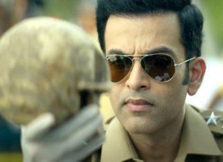 Amazon Prime Video drops the teaser of its upcoming Malayalam film Cold Case starring Prithviraj Sukumaran