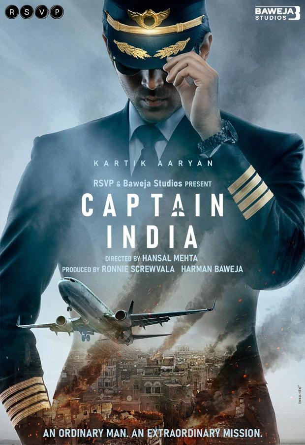 Kartik Aaryan to play a pilot in RSVP and Baweja Studios' next titled Captain India, to be directed by Hansal Mehta