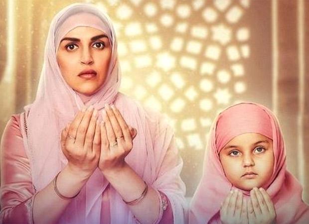 Esha Deol starrer Ek Duaa's first look unveiled, watch video