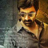 Ravi Teja unveils first look poster of Ramarao On Duty, film helmed by Sarath Mandava