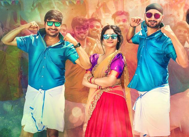 Birthday Special Poster OUT! Harbhajan Singh to debut on the silver screen with the film 'Friendship'