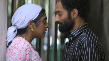 A soulful track - 'Theerame' from upcoming Malayalam movie starring Fahadh Faasil - Malik is out now!