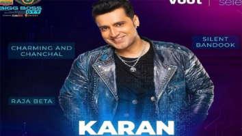 Bigg Boss OTT Evicted contestant Karan Nath says many good things get ignored during Sunday ka Vaar