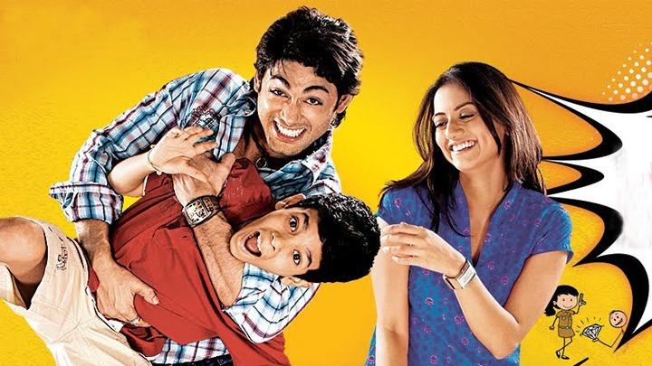 Oye Mamu! Official Trailer Ruslaan Mumtaz, Kulraj Randhawa Vikram Singh Nikhil Panchamiya