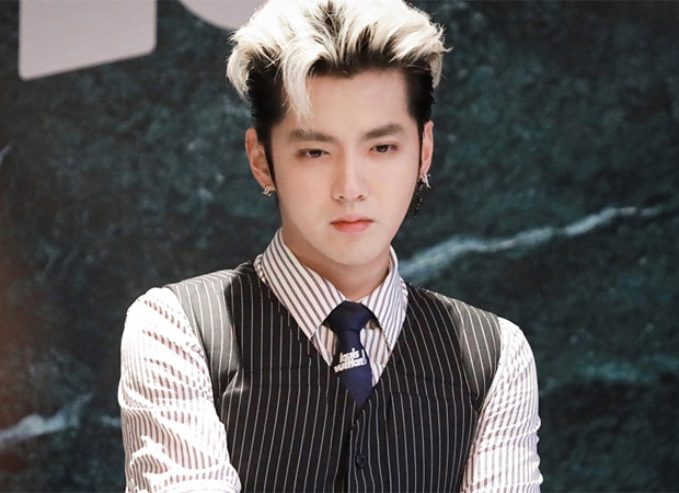Pop star and actor Kris Wu detained in China by police on suspicion of rape