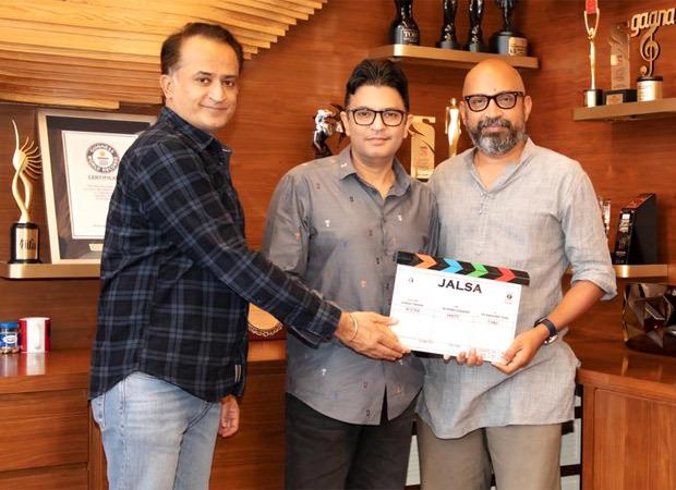 Suresh Triveni's Jalsa starring Vidya Balan and Shefali Shah begins filming
